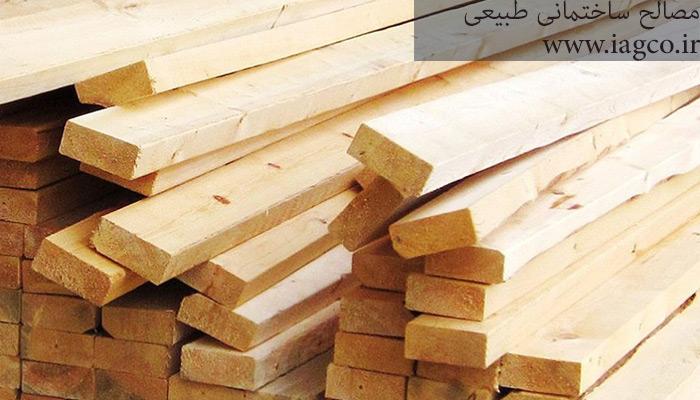 مصالح ساختمانی طبیعی