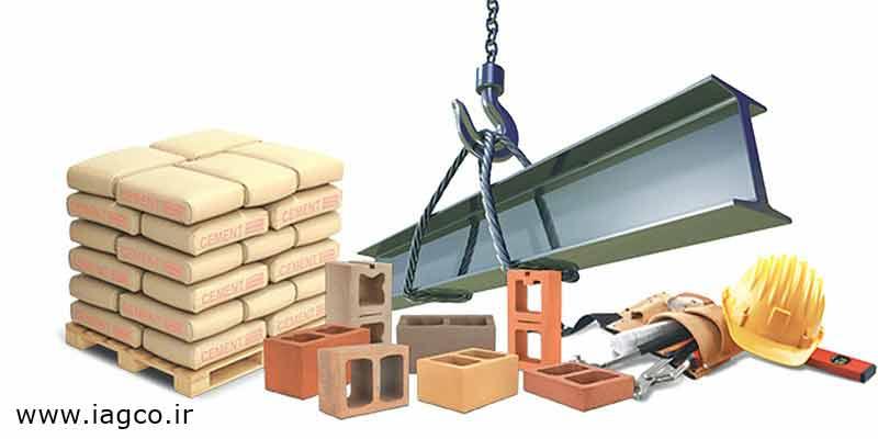 فروش مصالح ساختمانی در تهران
